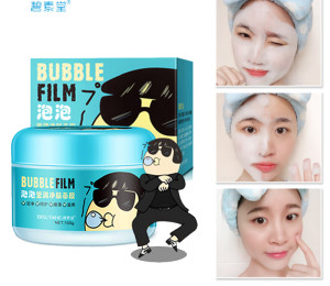 Bubble film Bisutang